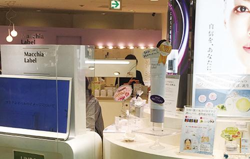 マキアレイベル・薬用クリアエステヴェールの天神イムズ店の直営店舗画像